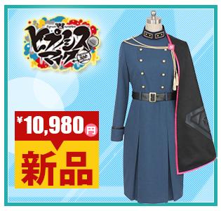 IDOLiSH 7 アニメ版 TRIGGER DIAMOND FUSION 九条天(くじょう てん) コスプレ衣装