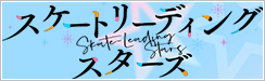劇場版 ソードアート・オンライン -オーディナル・スケール  コスプレ衣装
