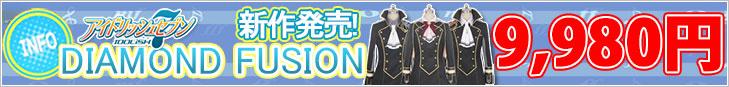 IDOLiSH 7 アニメ版 コスプレ衣装