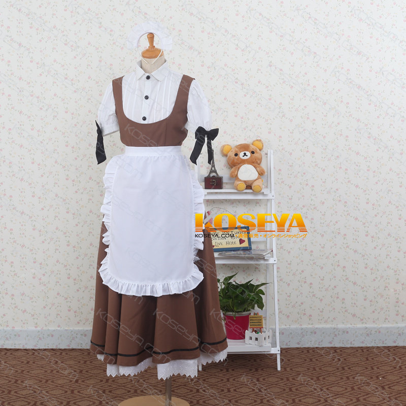 Maid Costume Brown Cosplay Costume