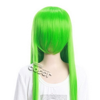 Green Long Nylon Straight Cosplay Wig
