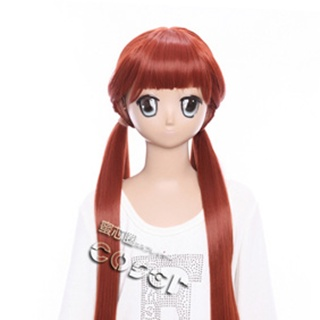 THE MONEY Of SOUL AND POSSIBILITY Masyu Wine Red Long Nylon Straight Cosplay Wig