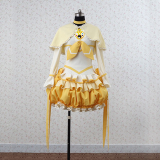 Suite PreCure♪ Cure Muse Cosplay Costume