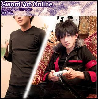 Sword Art Online Kirito/Kazuto Kirigaya Cosplay Costume