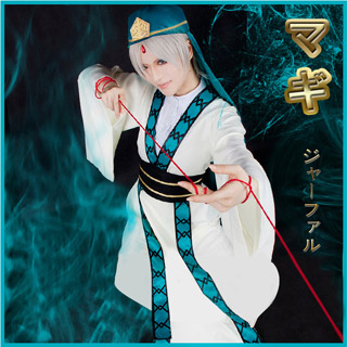 Magi Jafal Version2 Cosplay Costume