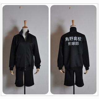 ハイキュー!! 烏野高校 バレー部 日向 翔陽(ひなた しょうよう)ユニフォーム コスプレ衣装