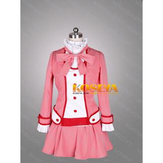 Uta no Prince-sama Haruka Nanami Cosplay Costume