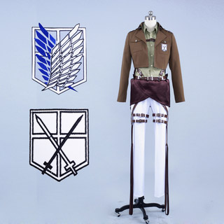 Attack on Titan Jean Kirstein Cosplay Costume