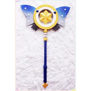Fate/kaleid liner プリズマ☆イリヤ サファイア    魔法の杖 コスプレ道具