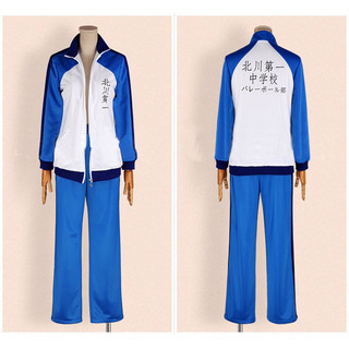 Haikyu!! Tobio Kageyama Sportswear Cosplay Costume