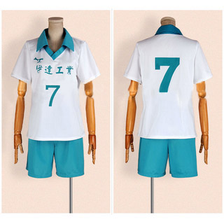 Haikyu!! Takanobu Aone Uniform Cosplay Costume