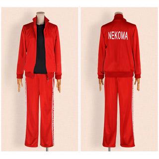 Haikyu!! Kenma Kozume Sportswear Cosplay Costume