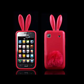 Samsung I9003 ケース  しっぽ付 バニー 携帯ケース