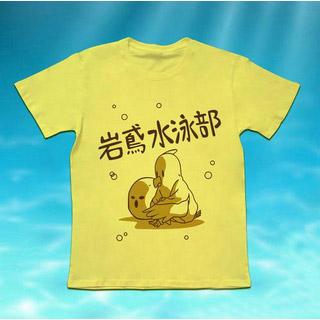 Free! 岩鳶高校 Tシャツ コスプレ衣装