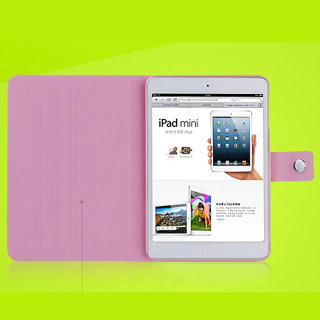 iPad miniケース  専用 レザー iPad ケース