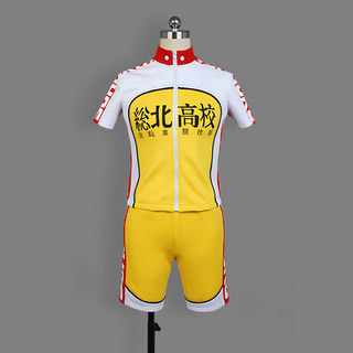 Yowamushi Pedal Bicycle Club Cosplay Costume