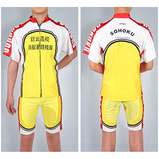 Yowamushi Pedal Bicycle Club Sakamichi Onoda Cosplay Costume