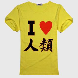 ノーゲーム・ノーライフ NO GAME NO LIFE 空(そら) Tシャツ コスプレ衣装