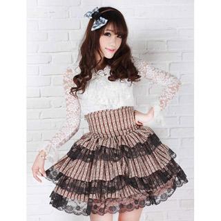 お姫様 編み上げ カスケードフリル 褐色 高級スカート ロリィタ/ロリータ ゴスロリ