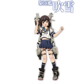 1回目◆5点限定・予約商品◆艦隊これくしょん -艦これ- 駆逐艦 吹雪(ふぶき) コスプレ衣装
