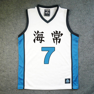 黒子のバスケ 海常高校 黄瀬 涼太(きせ りょうた) 7番 ユニフォーム コスプレ衣装