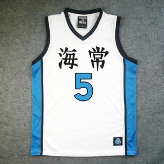 黒子のバスケ 海常高校 森山 由孝(もりやま よしたか) 5番 ユニフォーム コスプレ衣装