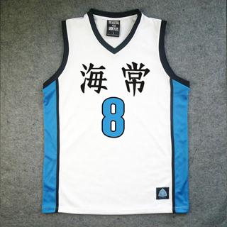 黒子のバスケ 海常高校 小堀 浩志(こぼり こうじ) 8番 ユニフォーム コスプレ衣装