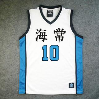 黒子のバスケ 海常高校 早川 充洋(はやかわ みつひろ) 10番 ユニフォーム コスプレ衣装