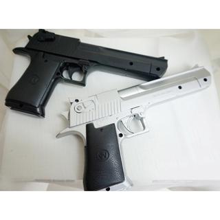 青春×機関銃 松岡 正宗(まつおか まさむね)手銃 コスプレ道具
