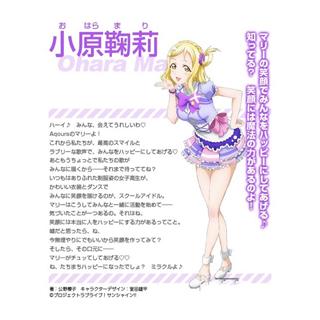 ◆5点限定・予約商品◆ ラブライブ!  Aqours 君のこころは辉いてるかい?小原鞠莉(おはら まり)コスプレ衣装