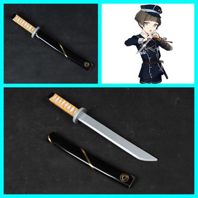 刀剣乱舞 平野藤四郎(ひらのとうしろう)剣 コスプレ道具