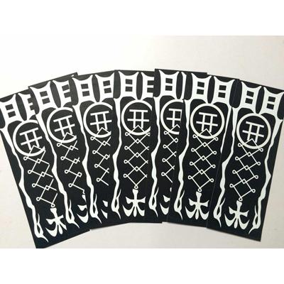 双星の陰陽師 護符 黒色 コスプレ道具