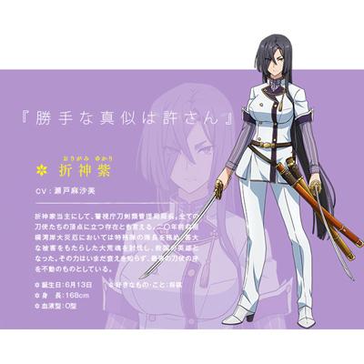 ◆5点限定・予約商品◆ 刀使ノ巫女   折神紫(おりがみ ゆかり)  コスプレ衣装