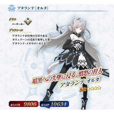 ◆10点限定・予約商品◆ Fate/Grand Order   アタランテ   コスプレ衣装  予約開始!