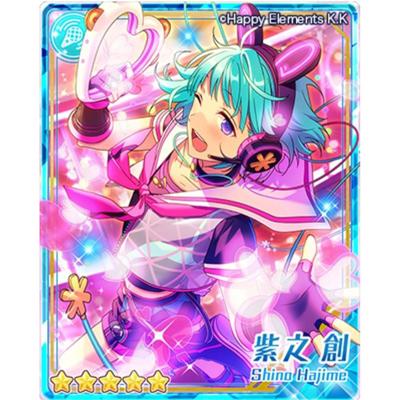 ◆5点限定・予約商品◆ あんさんぶるスターズ!(Ensemble Stars!) アミューズメント☆ネコとウサギのライブパーティ 紫之創(しのはじめ) コスプレ衣装  予約開始!