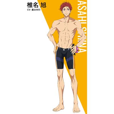 ◆5点限定・予約商品◆ Free! Dive to the Future   椎名旭 (しいなあさひ)   水泳パンツ  コスプレ衣装