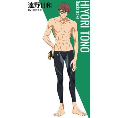 ◆5点限定・予約商品◆ Free! Dive to the Future   遠野日和(とおの びより)  水泳パンツ  コスプレ衣装
