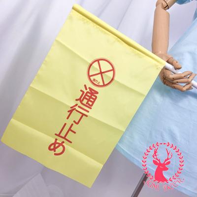 はたらく細胞 血小板(けっしょうばん)  旗  コスプレ道具