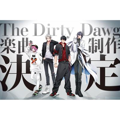 ◆10点限定・予約商品◆ ヒプノシスマイク Before The Battle The Dirty Dawg  全員 コスプレ衣装 予約開始!