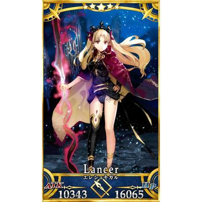 ◆5点限定・予約商品◆ 【FGO 衣装】Fate/Grand Order 衣装 エレシュキガル  コスプレ衣装