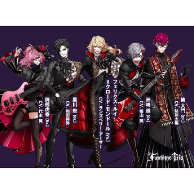◆10点限定・予約商品◆ アルゴナビス from BanG Dream! FantomeIris/ファントムイリス 全員 コスプレ衣装