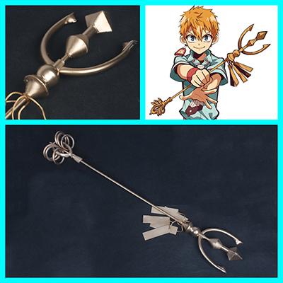 【地縛少年花子 道具】源光  魔法の杖   コスプレ道具