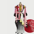 Hakuouki 2010 calendar Chizuru Yukimura Cosplay Costume