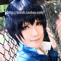 The President is a Maid! Aoi (Men's Clothing) Blue Nylon Cosplay Wig