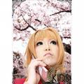 http://www.aya-koya.com/images/l/201110/S0010828-5.jpg