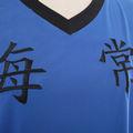http://www.aya-koya.com/images/l/201206/CLOF00001-7.jpg