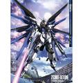 ガンダム Freedom Gundam ZAFT ZGMF-X10A FREEDOM ベッドカバー、オリジナル布団カバー、アニメシーツ