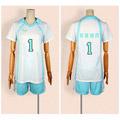 Haikyu!! Toru Oikawa Sportswear Cosplay Costume