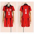Haikyu!! Red Uniform Cosplay Costume