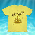http://www.aya-koya.com/images/l/201309/0906/CLOF00642-2.jpg